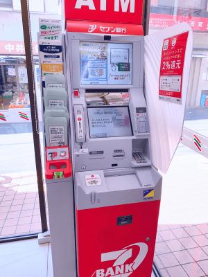 セブン銀行ATMの写真2019年11月9日自身で撮影